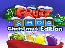 Fruit Shop Christmas Edition на официальном сайте онлайн-клуба Вулкан