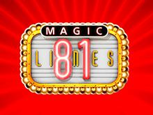 Автомат Magic 81 Lines – реальные деньги в казино Вулкан