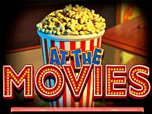 Игровой автомат онлайн At The Movies – советы членам клуба