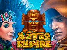Игровой слот Aztec Empire – официальные способы игры
