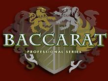 Игровой автомат Баккара Про Серия на основе платной карточной игры